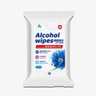 Disinfection wipes 50pcs 75% Disinfectant Wet Wipes Alcohol 76% Custom Alcohol Wipe 06-1444-2 50pcs 75% Disinfectant Wet Wipes Alcohol 76% Custom Alcohol Wipe 06-1444-2