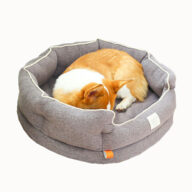 Dog Bag & Mat: Pet Products, Dog Goods Winter Warm Washable Circular Dog Bed Sponge Comfy Sleeping Pet Bed Winter Warm Washable Circular Dog Bed Sponge Comfy Sleeping Pet Bed