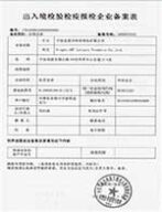 Company-operation-filing-SGS-Certification.jpg